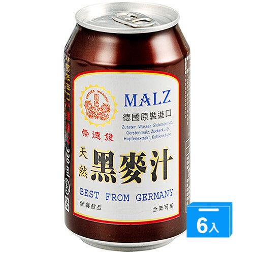 崇德發天然黑麥汁330ml^~6入^(易開罐^)