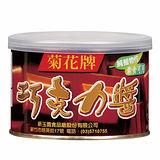 菊花牌巧克力醬500g