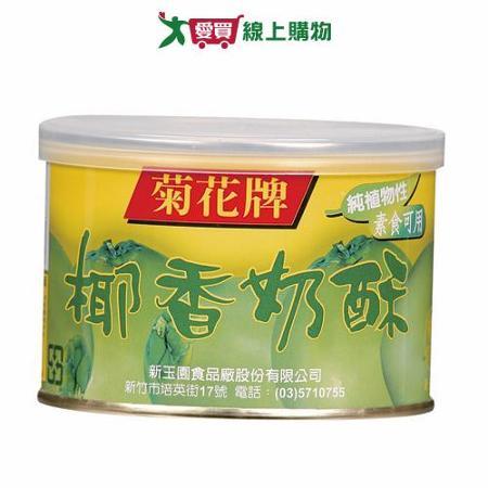 菊花牌椰香奶酥450g
