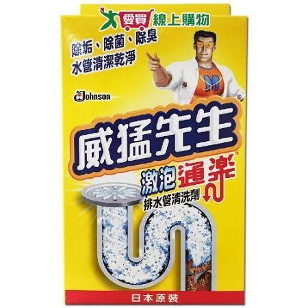 通樂激泡排水管清洗劑20g*6入