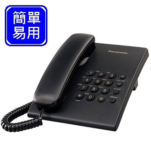 Panasonic 國際牌經典有線電話機 KX-TS500 (經典黑)