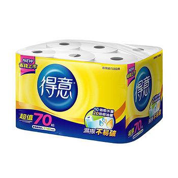 新得意廚房紙巾60組*6捲