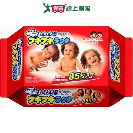 拭拭樂嬰兒柔濕巾85枚*1包