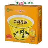 《天仁》袋茶防潮包-莉花茶2g*100入
