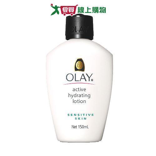 歐蕾OLAY滋潤保濕乳液-敏感肌膚150ml