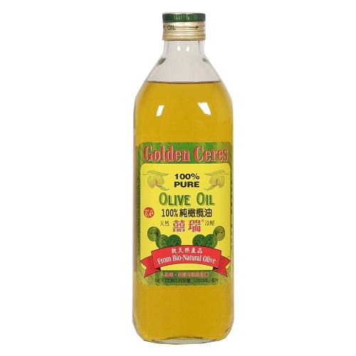 囍瑞天然冷壓100^%純橄欖油1000ml