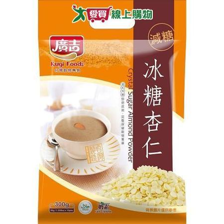 廣吉冰糖杏仁茶30g*10入/袋