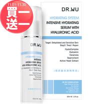 DR.WU 玻尿酸保濕精華液35ml (買一送一)