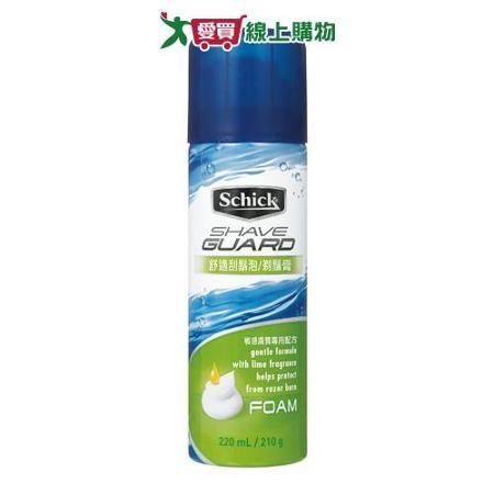 舒適牌刮鬍泡-敏感膚質專用210g