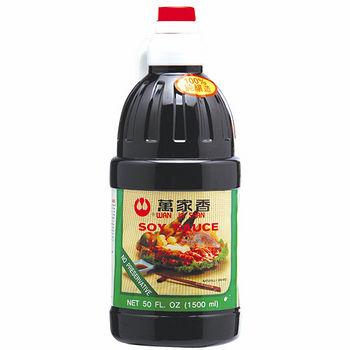 萬家香純釀造陳年醬油1500ml