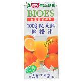 囍瑞BIOES100%純天然柳橙汁1000ml