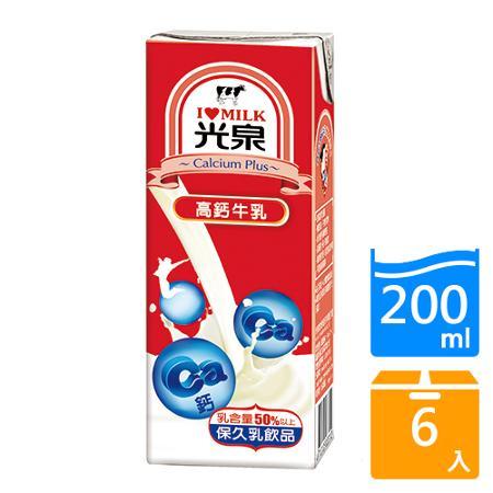 光泉高鈣牛乳200ml*6入