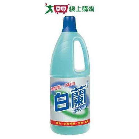 白蘭漂白水1.5L