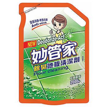 妙管家地板清潔劑補充包-田園馨香2000g
