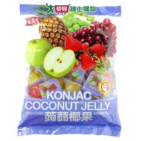 盛香珍蒟蒻椰果果凍包-綜合口味1000g