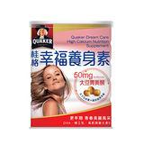 桂格幸福養身素1500g