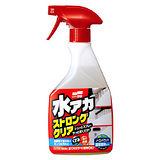 SOFT 99 水垢清潔劑(強效型)