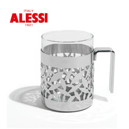 ALESSI 仙人掌馬克杯
