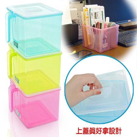 《小方糖》透明附蓋握把儲物盒4入
