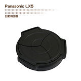 CBINC 自動鏡頭蓋 For Panasonic LX5