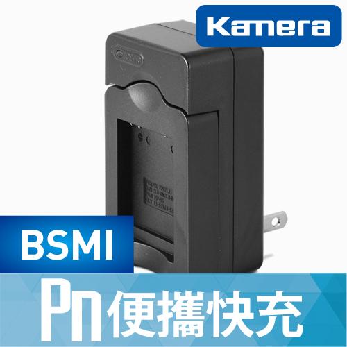 Kamera 電池充 for Nikon EN~EL10 ^(PN~024^)