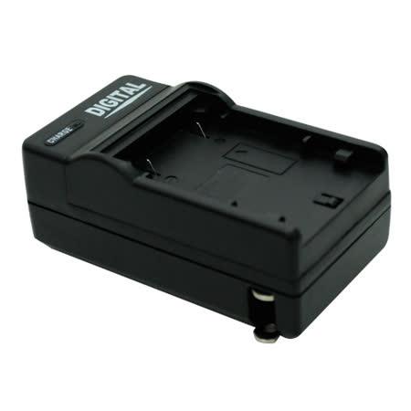星光數位Samsung SLB-07A 充電器
