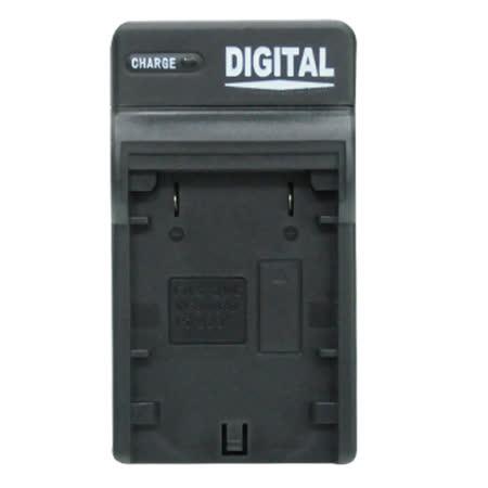 星光數位Sanyo DB-L40 充電器