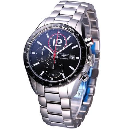 LONGINES SPORT 極速系列 機械計時碼錶L36364566