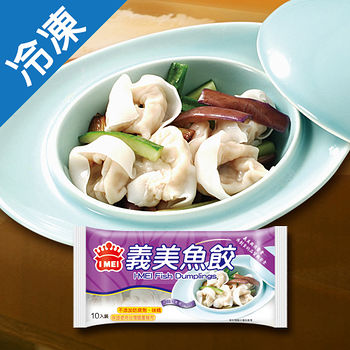義美魚餃10入83g
