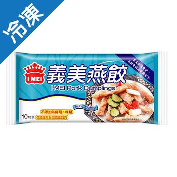 義美燕餃10入83g