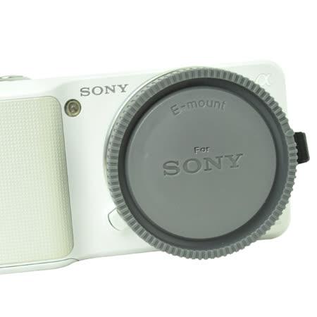 【佳美能】KAMERA 機身前蓋-For Sony