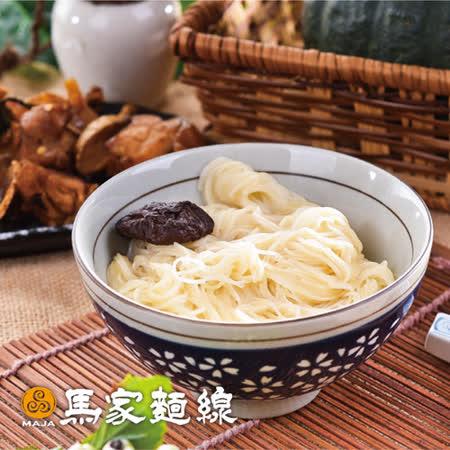 【馬家麵線】純手工麵線 任選3包 (350g/包)