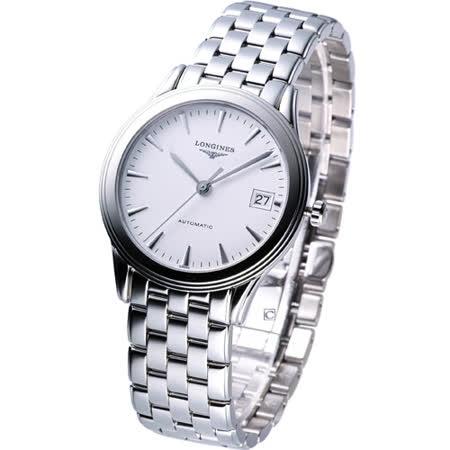 LONGINES 旗艦系列 男用自動機械腕錶 白面L47744126