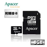 Apacer宇瞻 8GB microSDHC Class4 記憶卡(附轉接卡)