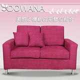 日式FUN生活收納式雙人沙發椅(紫紅)
