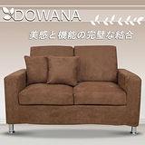 日式FUN生活收納式雙人沙發椅(咖啡)