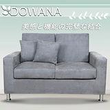 日式FUN生活收納式雙人沙發椅(銀灰)