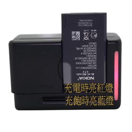 座式電池萬能充電器~支援Nokia新款電池