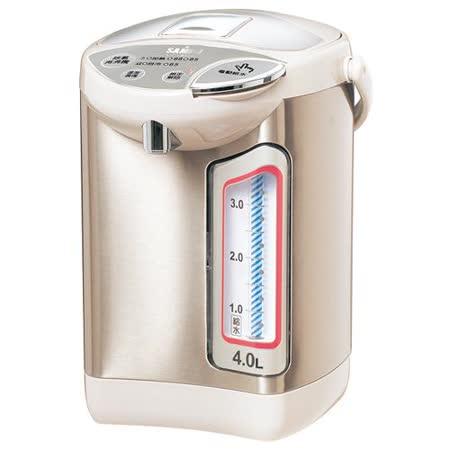 【好物分享】gohappySAMPO聲寶 4公升三段定溫型熱水瓶(KP-YB40M)評價如何愛 買 outlet
