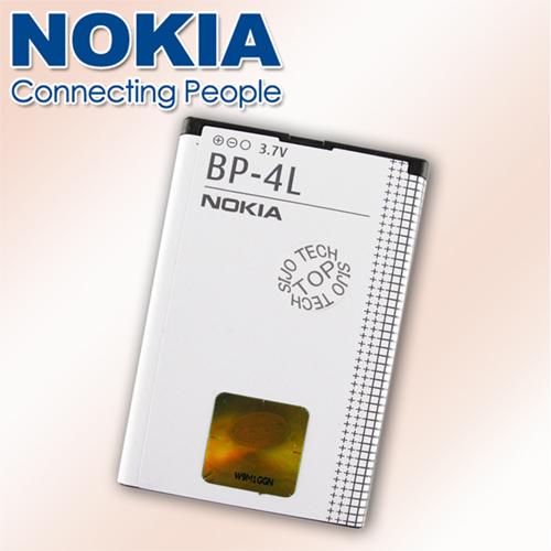 NOKIA  BP-4L / BP4L 原廠手機鋰電池㊣品質有保障(密封包裝) 適用:N97 / E52 / E72
