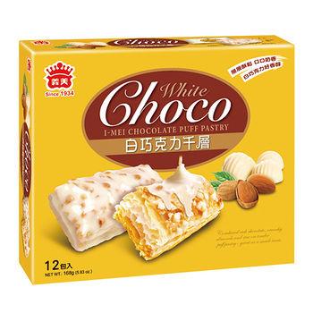 義美巧克力千層派-白巧克力168g