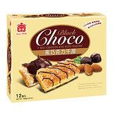 義美巧克力千層派-黑巧克力168g