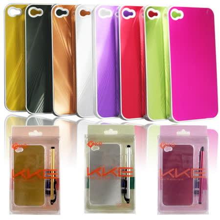 iPhone 4 KKE炫彩拉絲保護殼/電容式手寫筆(吊卡包裝)
