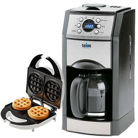 【午茶超值組】聲寶自動研磨咖啡機 HM-L8101GL+厚片鬆餅機 LWM-118