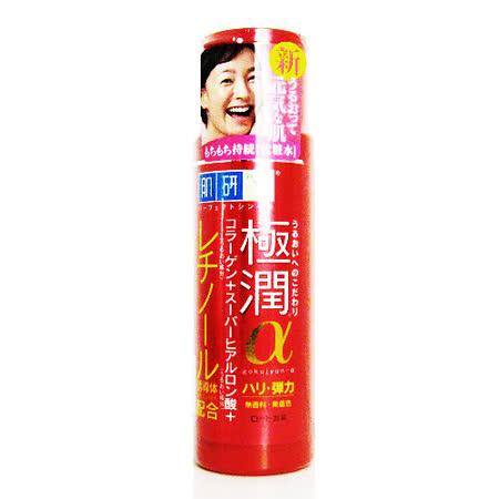 ROHTO肌研 極潤 α 保濕化粧水170ml