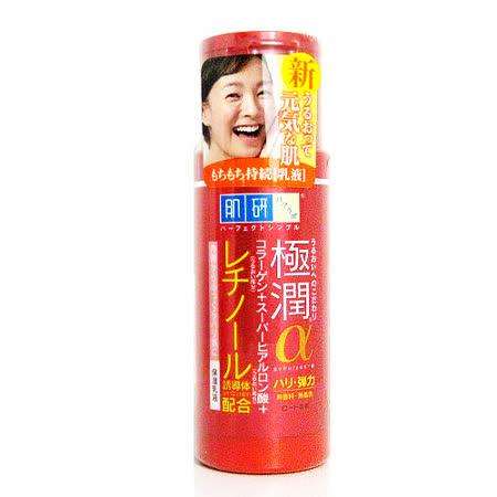 ROHTO肌研 極潤 α 保濕柔膚乳液140ml