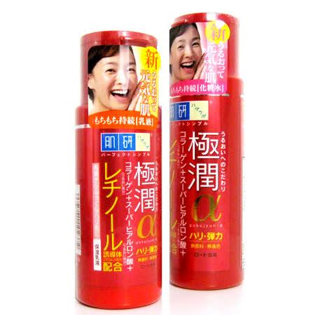 ROHTO肌研 極潤 α 保濕基礎清爽組 (化妝水+乳液)