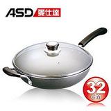 《ASD愛仕達》 廚韻易潔不沾炒鍋 (32cm)