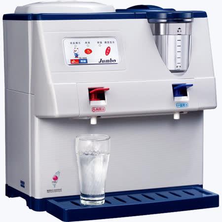 『東龍』☆蒸汽式 溫熱 開飲機 TE-185S/ TE185S