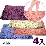 《超值四入》Zilife 超細纖維雪尼爾防滑地墊